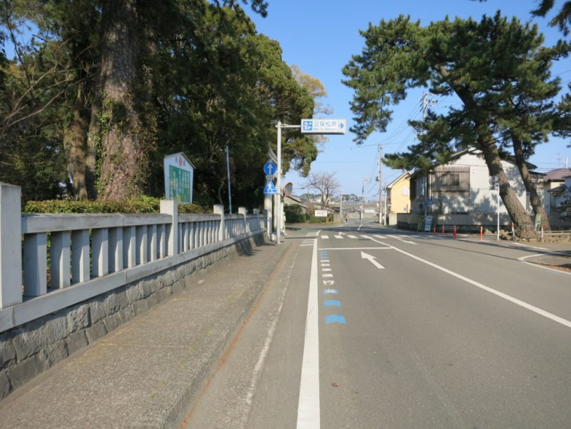 静岡市の自転車走行空間