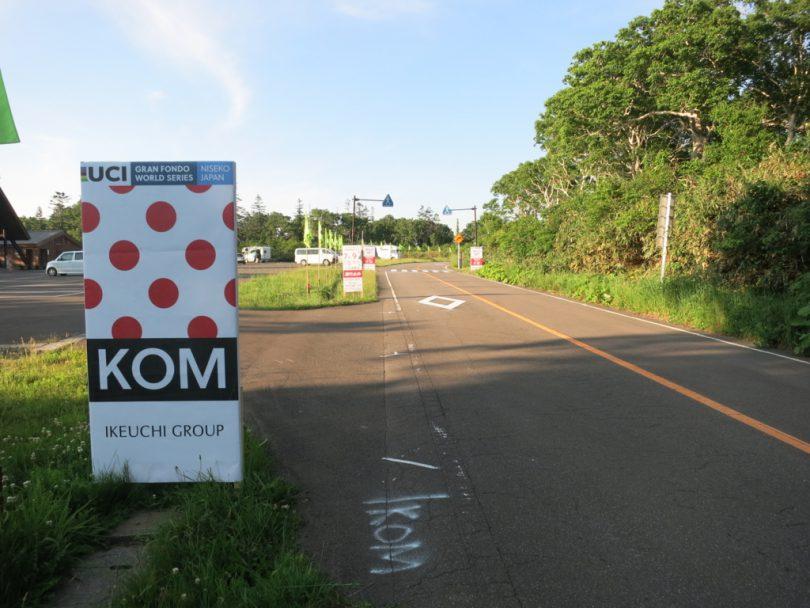 ニセコアンヌプリのKOM