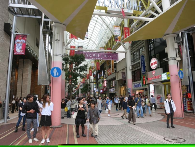 杜王町商店街