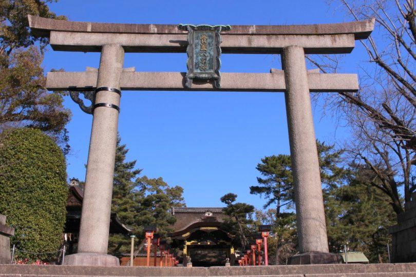 京都刀剣御朱印巡り_豊国神社
