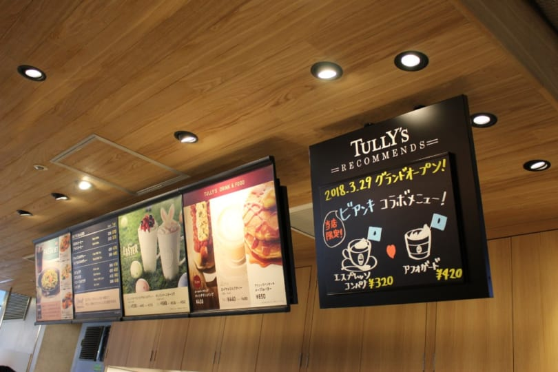 PLAYatre TULLY'S COFFEE