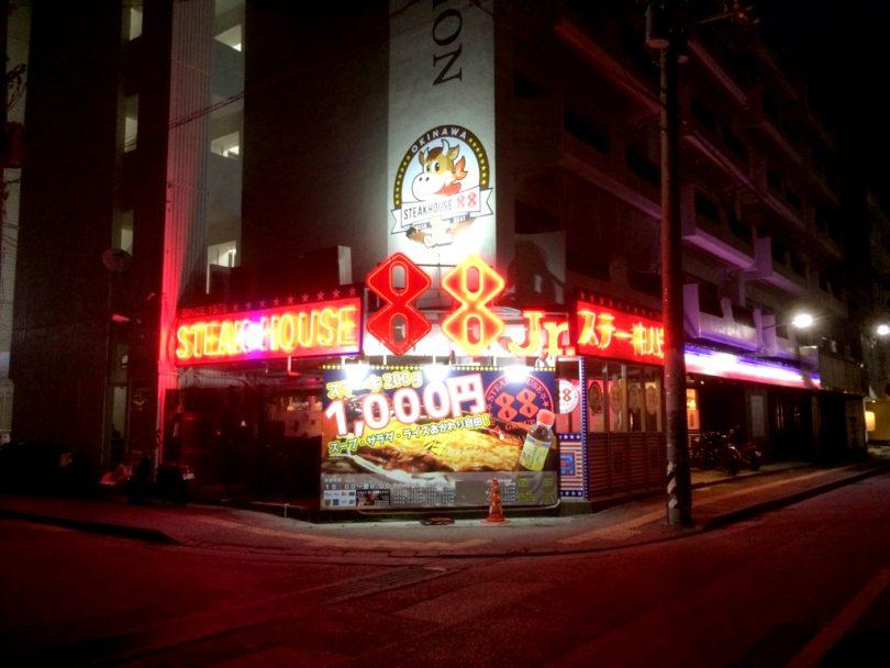 ステーキハウス88 ジュニア松山店
