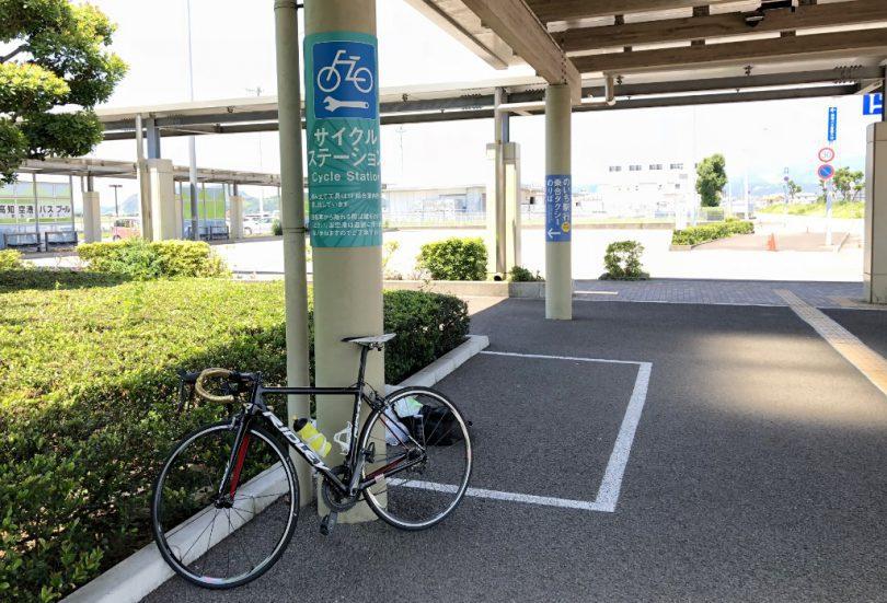 高松空港_サイクルステーション