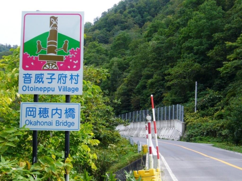 ストレスフリーで約325km!いざ・日本のてっぺんへ!(2日目)