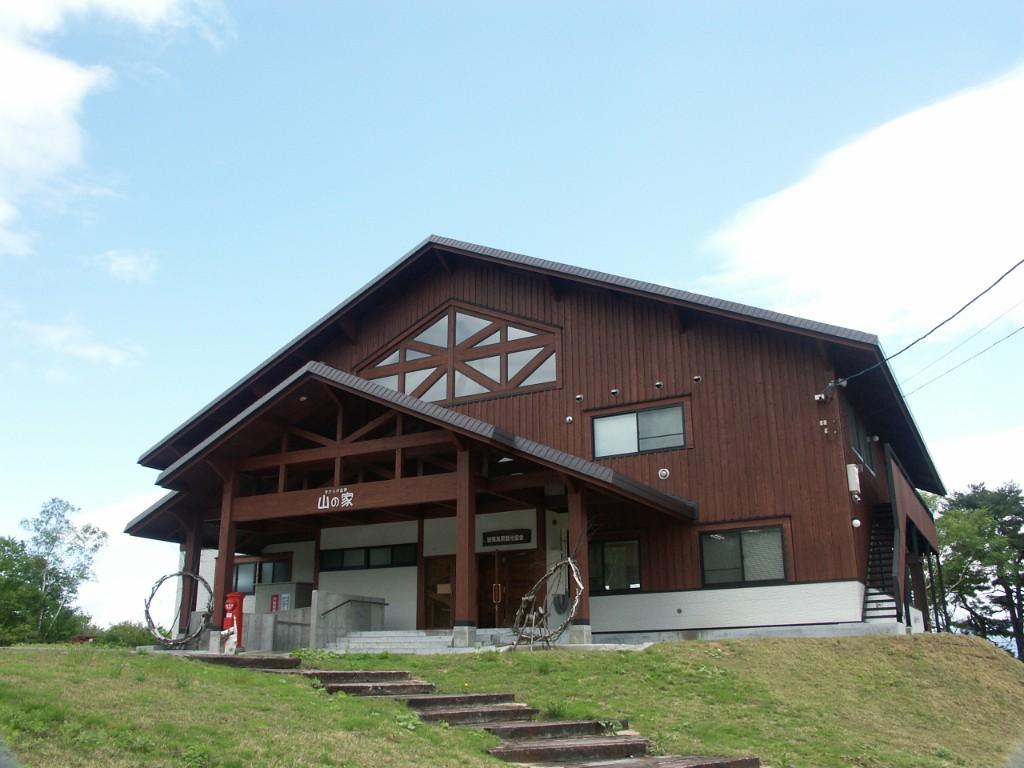 まだらお高原 山の家