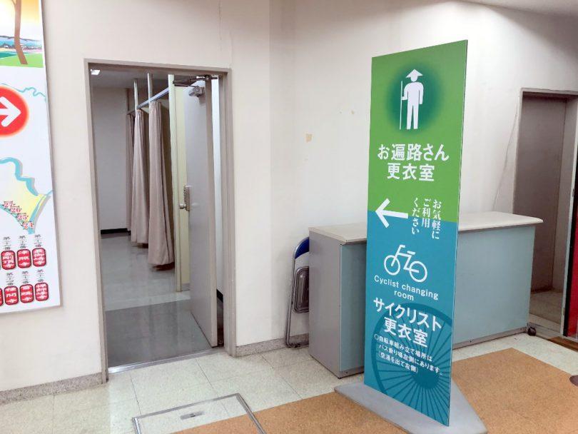 高松空港_更衣室