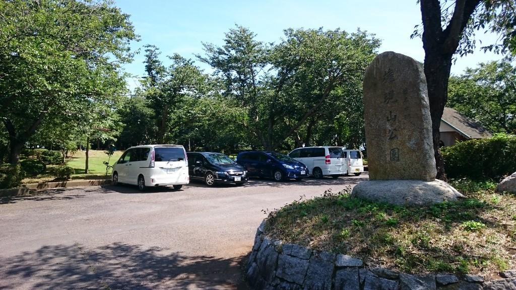 権現山公園