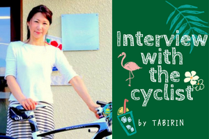 Interview with the cyclist