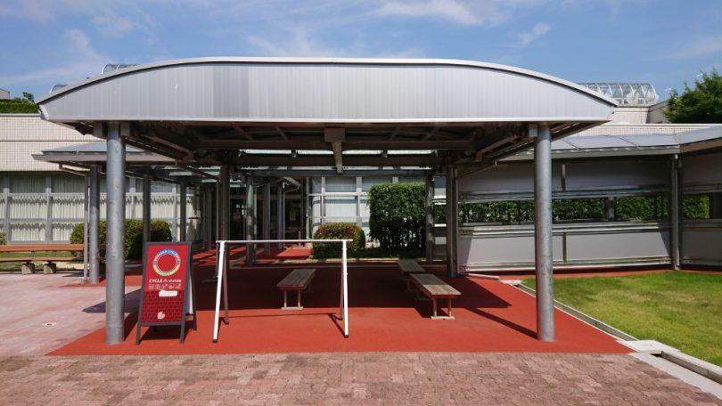 富山空港_サイクルステーション