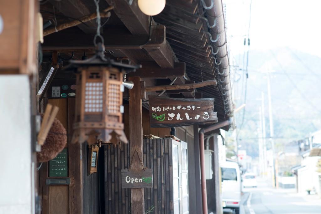 町家cafe&ギャラリーさんしょう