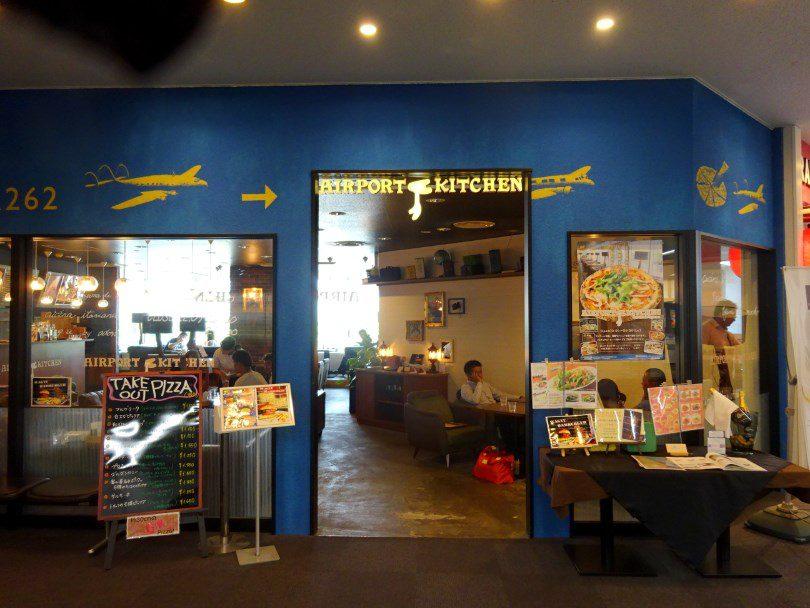 富山空港内 カフェ