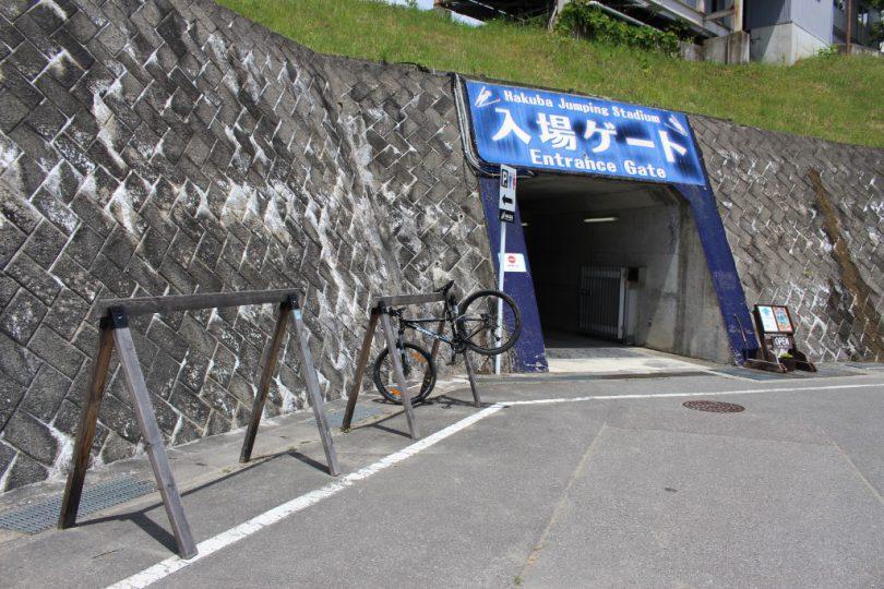 白馬ジャンプ競技場 入場ゲート