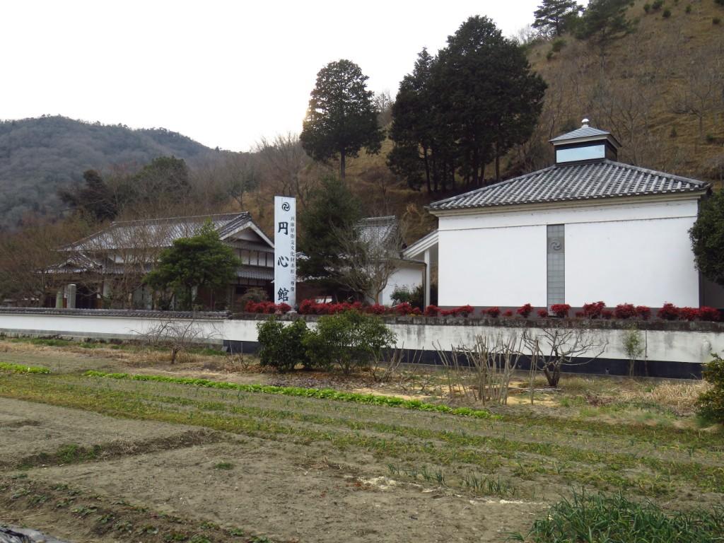 宝林寺・円心館