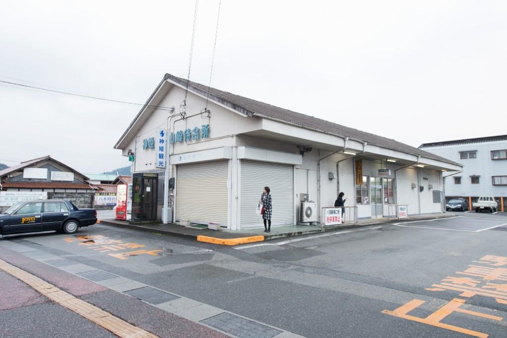 宍粟サイクルステーション
