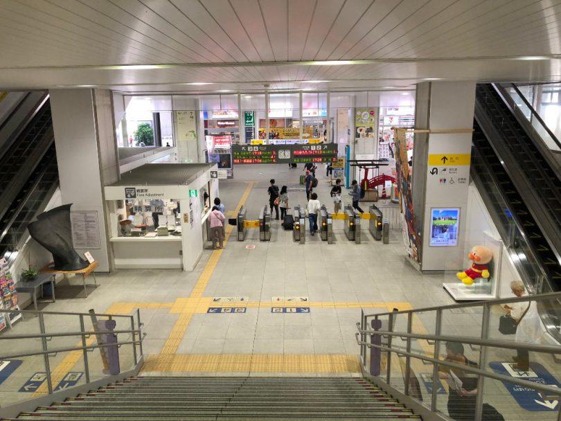 高知駅の構内