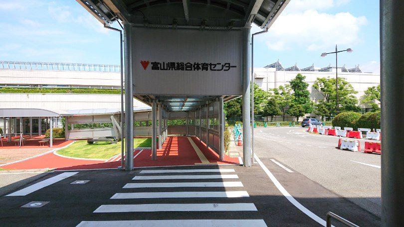 富山県総合体育センター 連絡通路