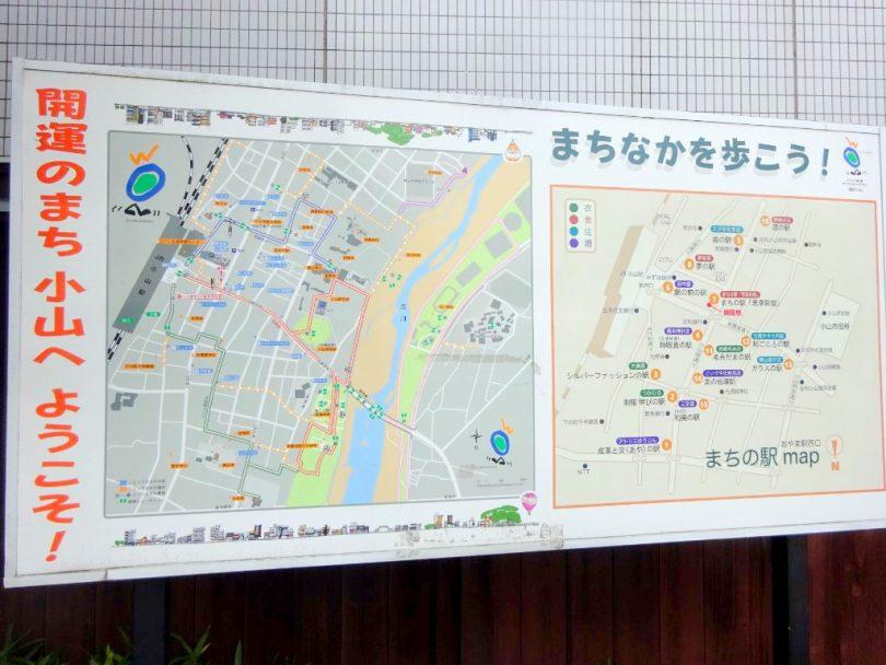 小山市街地マップ
