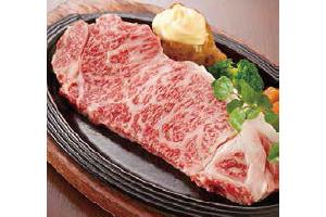 近江牛レストラン岡崎