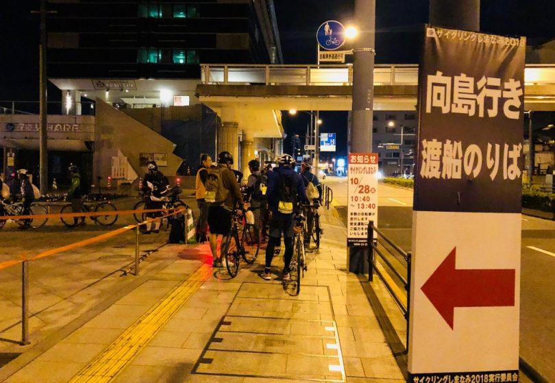 尾道市駅前の船着き場