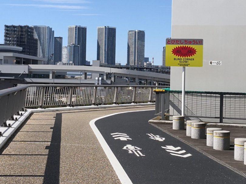 きりや橋の自転車走行空間02