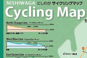 にしわがサイクリングマップ_b