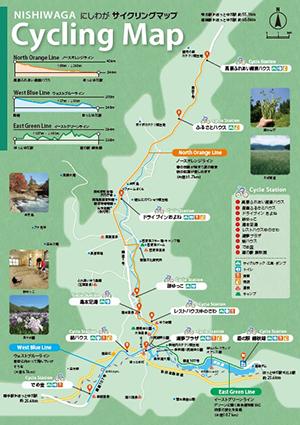 にしわがサイクリングマップ_アイキャッチ