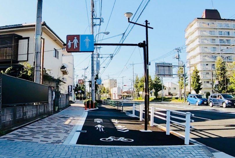 県道整備区間
