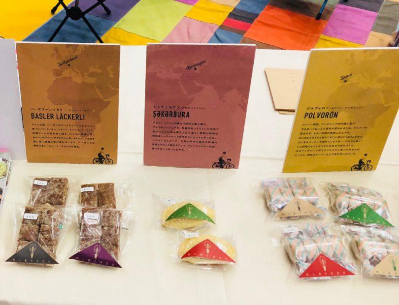 世界の郷土菓子を販売