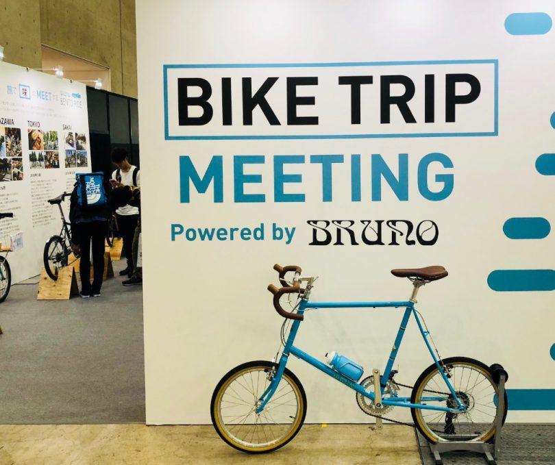 BIKE TRIP MEETING powered by BRUNO