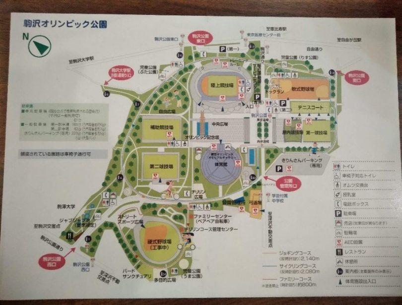 駒沢公園内マップ