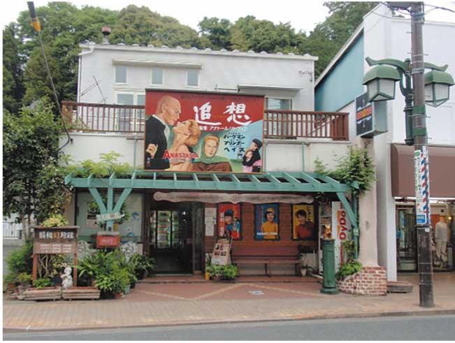 青梅の商店街2