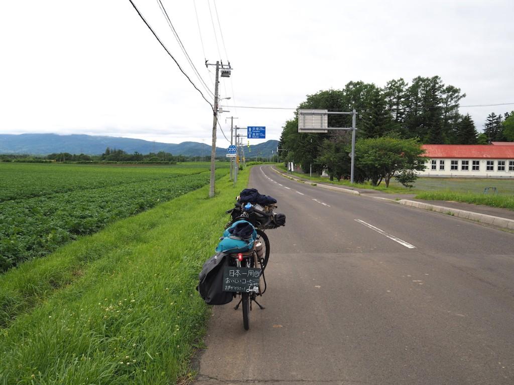 道路と自転車