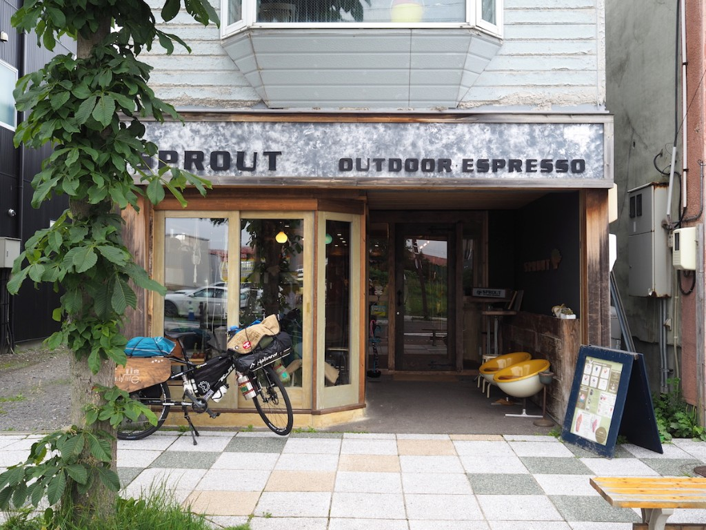 SPROUT OUTDOOR ESPRESSO