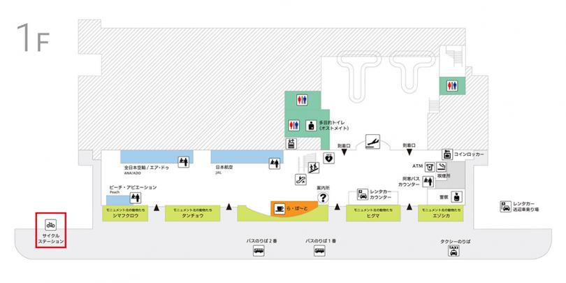 釧路空港_フロアマップ_