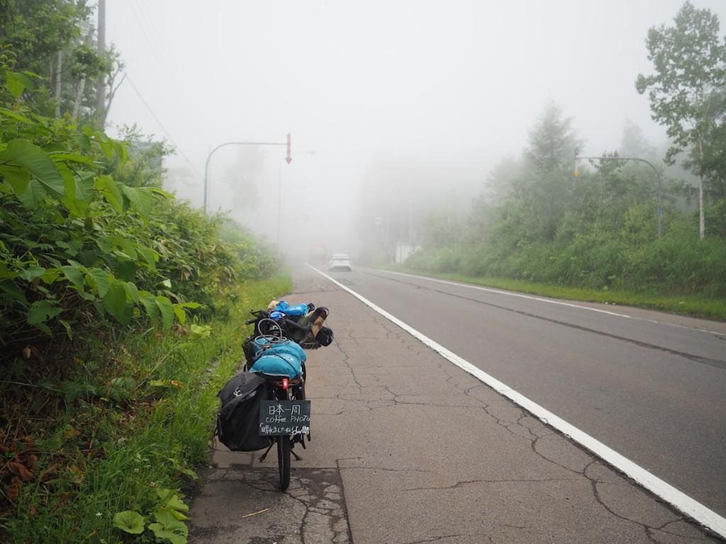 霧を抜けて小樽へ