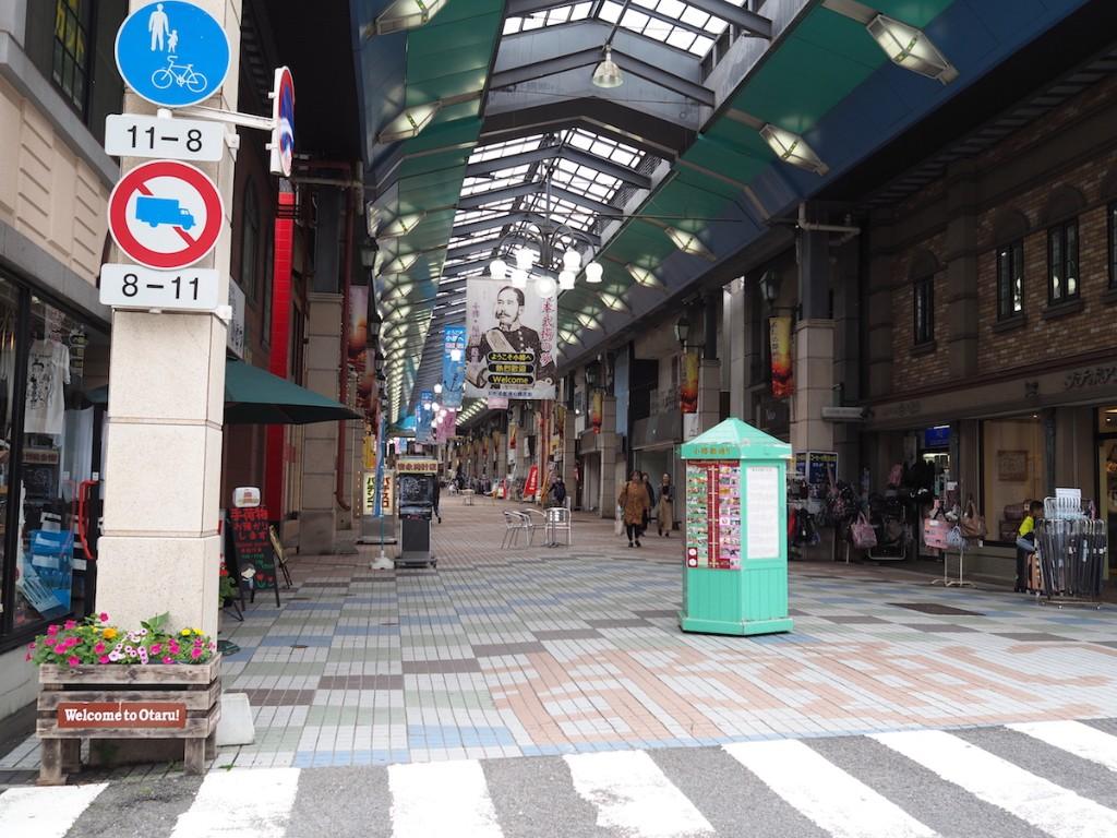 駅から少し下ったところにある少しひなびた商店街
