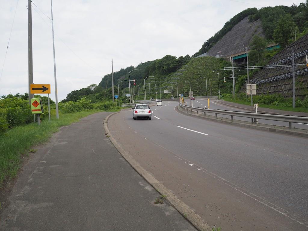 次の目的地札幌