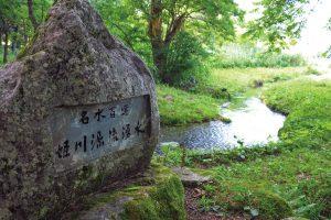 姫川周辺散策