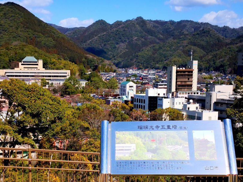 7.山頂公園から瑠璃光寺五重塔