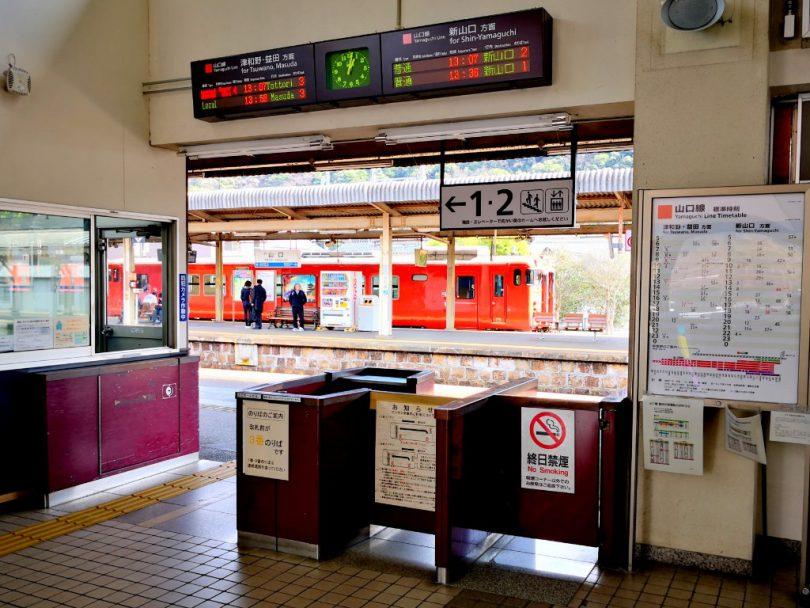 山口駅改札
