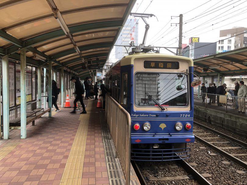 東京さくらトラム 都電荒川線 王子駅前 早稲田