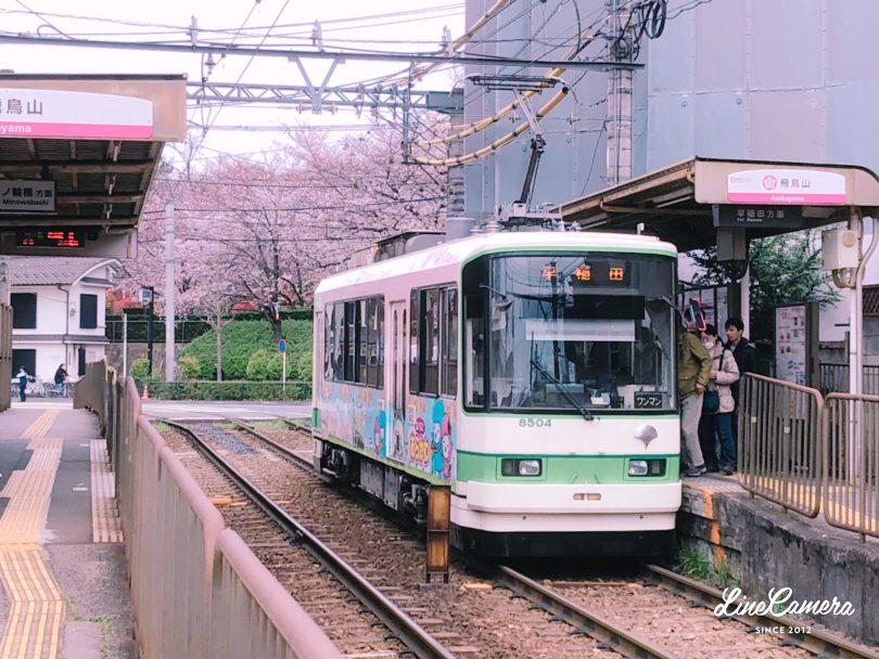 東京さくらトラム 飛鳥山駅