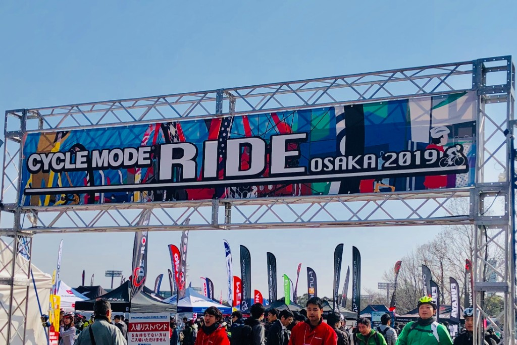 CYCLE MODE RIDE OSAKA2019
