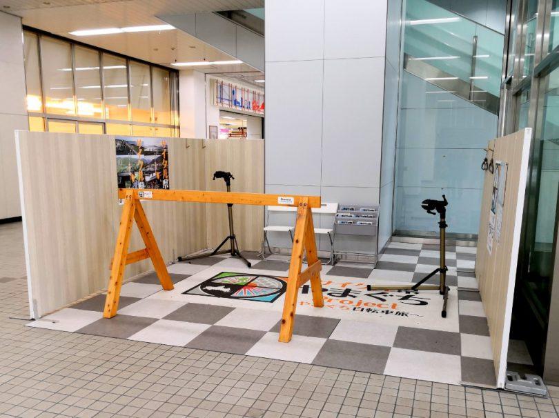 新山口駅サイクルピット