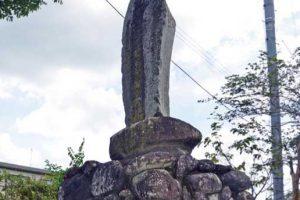 西郷南洲祖先発祥の地