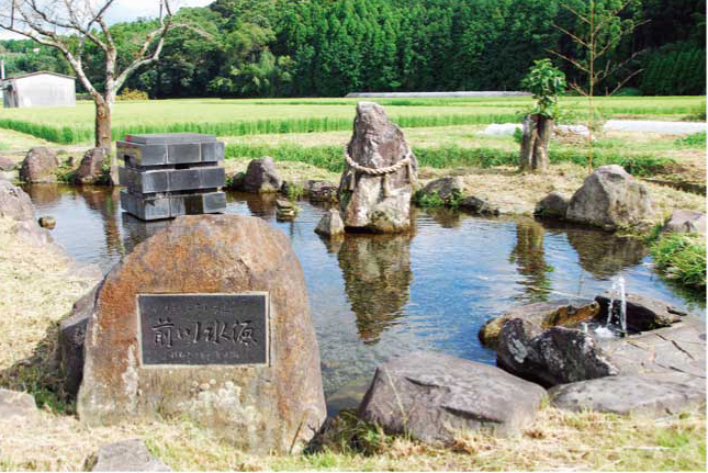 前川水源(亀尾城址公園)