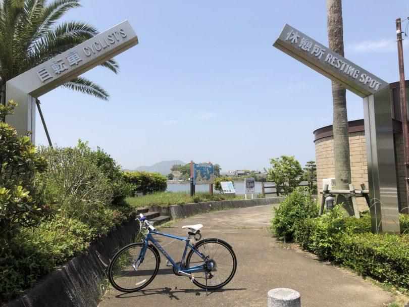 CYCLISTS RESTING SPOT、今津休憩所