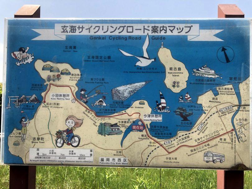 玄海サイクリングロード、案内マップ