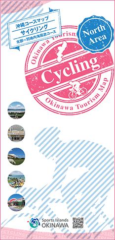 沖縄コースマップサイクリング 北部~羽地内海周遊コース