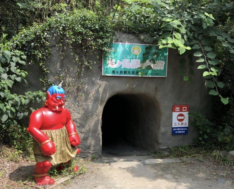 大洞窟の出口